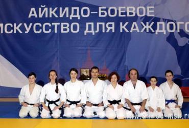Всероссийский Фестиваль Айкидо 2015