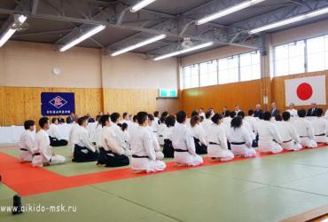 2-я Международная Демонстрация Айкидо Яманаси Ёсинкан